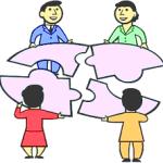 投資信託を使って経済投資する方法