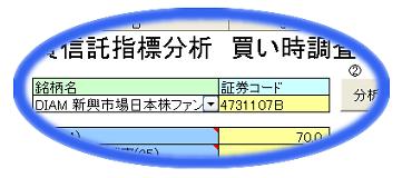 gyakubari6