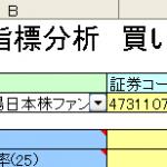 gyakubari7