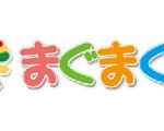 kabu-tool3