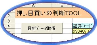 oshimegai5