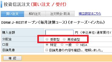 maitsukibunpai-toushishintaku3