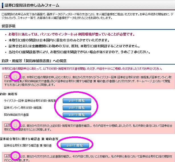 nettoshouken-kouzakaisetsu3
