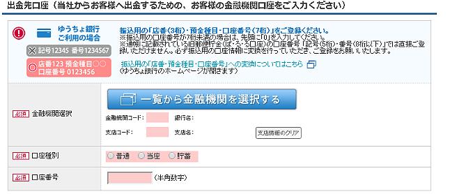 nettoshouken-kouzakaisetsu6