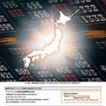 日本株ハイインカム毎月分配レアル【評価】アストマックス投信