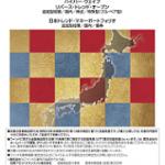 日本トレンドセレクトハイパーウェイブ【評価】スイッチングを活用
