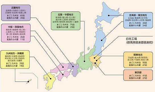 shiruba-raifu-zenkoku
