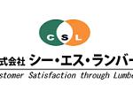 cs-lumber-ipo
