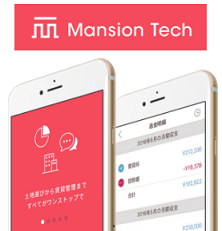 global-link-m-mansion-tech