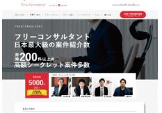 mirai-works-free-consultant