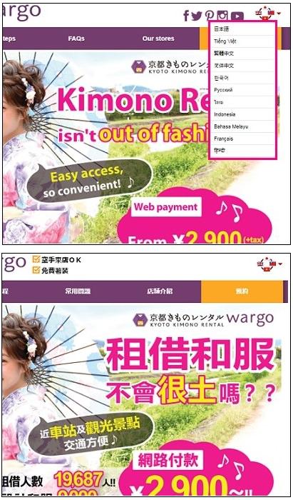 wagokoro-web-site