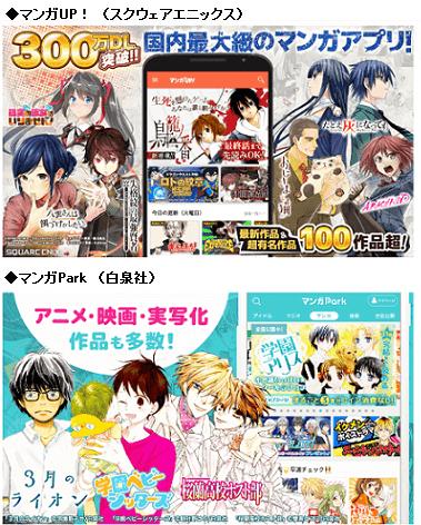 andfactory-manga-app