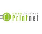 printnet-ipo