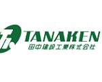 tanakakensetsu-ipo