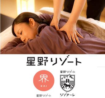 fureasu-massa-ji