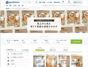 goodroom-site