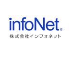 infonet-ipo