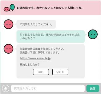 infonet-qa-ai