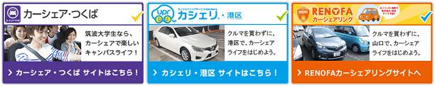upr-car-sharing