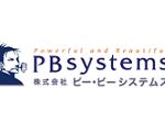 pbsystems-ipo
