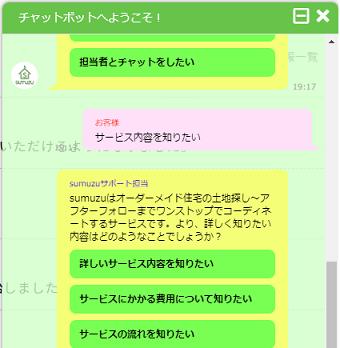 landix-chat