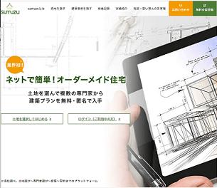 landix-sumuzu-site2