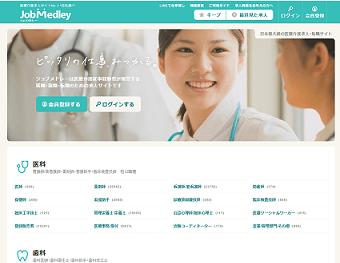 medley-site