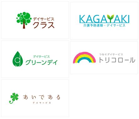 ahc-group-kaigo
