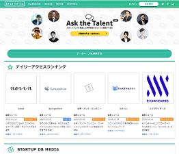 forstartups-startup-db