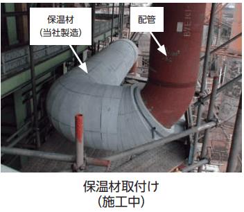 nihon-insulation-hoshitsu