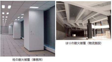 nihon-insulation-taika