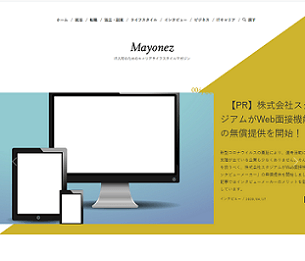 branding-eng-mayonez
