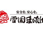 yukigunimaitake-ipo
