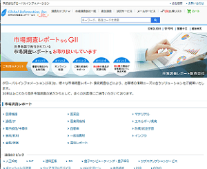global-info-site