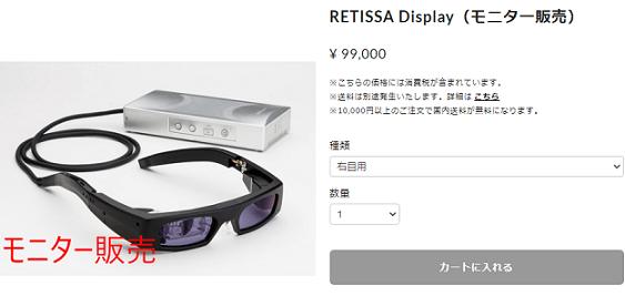 qd-laser-kakaku