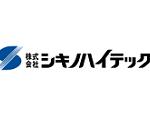 shikino-hitech-ipo