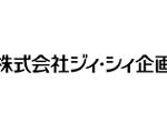 gc-kikaku-ipo