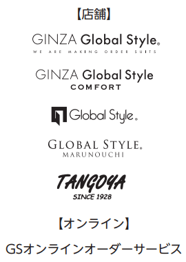 tangoya-brand