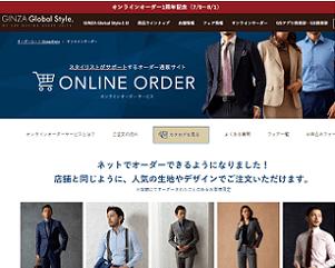 tangoya-online-site